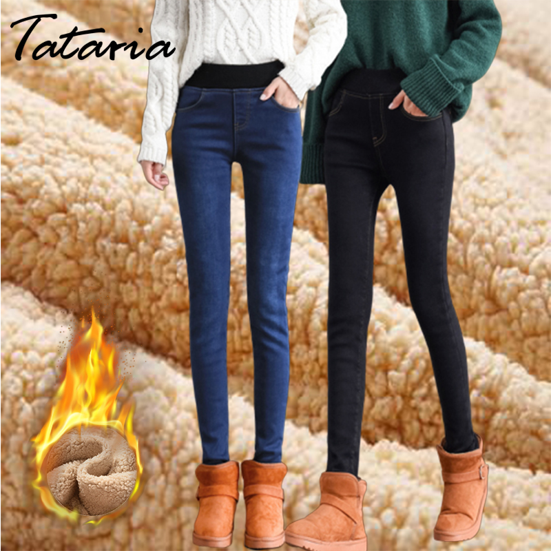 Tataria High Waist Jeans for Women Skinny Warm Thick Jeans Woman High Elastic Stretch Jeans Female Velvet Pencil Pants Casual