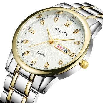 Fashion Trending Business Couples Watch Calendar Steel Belt Waterproof Mens Gold Gifts for Women Couple