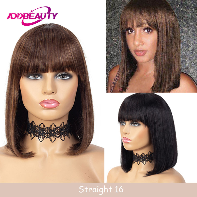 Addbeauty Brown Cute Short Bob Wig With Bangs For Black Women Brazilian Straight Full Machine Remy Human Hair Natural Color