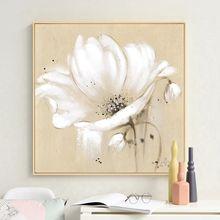 Картина с большими цветами на холсте украшение для дома абстрактные