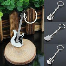 Горячая Распродажа, креативный металлический брелок для электрогитары, Серебряный Мини брелок, брелок для ключей, креативный автомобильный брелок, подвеска для автомобиля