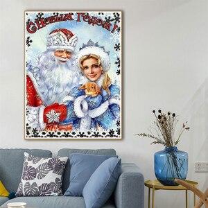 EverShine DIY Diamond Painting Full Square/round Santa Claus Picture Of Rhinestones Diamond Embroidery Christmas Diamond Mosaic