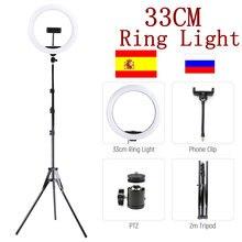 26 см 33 светодиодный селфи кольцо светильник с Штатив для фотографии
