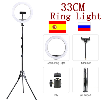 26cm 33cm LED Selfie Ring Light With Tripod Photography Ring Lamp USB Dimmable Makeup Photo Studio Ringlight for Youtube Video led selfie ring light tripod 26cm photo studio photography photo fill ring lamp with tripod stand for youtube live video makeup