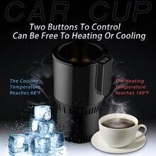 Умный автомобиль горячая и холодная чашка домашний офис путешествия Теплоизоляция Электрический мини холодильник рыбалка кемпинг dfdf