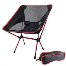 Outdoor folding beach chair portable portable portable aviation aluminum tube lazy fishing chair
