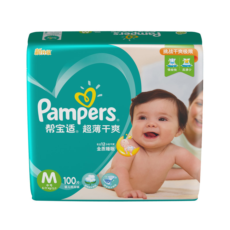Pampers Ultra Thin And Dry Diapers Lv Bang M100 Pampers Lv Bang Diapers