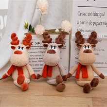 Hot Lovely New 1pcs 50cm Kawaii Christmas Dolls Plush Deer Dolls Plush Toys Soft Christmas Deer Toys Kids Xmas Gift VIP Link(China)