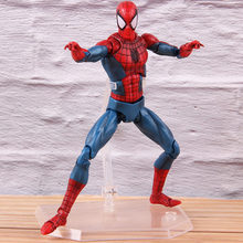Os Vingadores MAFEX No. 075 Amazing Spiderman Spider Man PVC Action Figure Collectible Modelo Toy Presente para Meninos de Super-heróis(China)