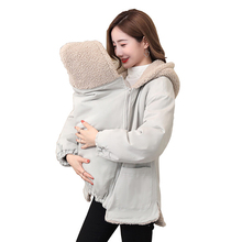 Winter Maternity Hoody Outerwear Coat for Pregnant Women Carry Baby Pregnancy Clothing Baby Carrier Kangaroo Hoodie цены онлайн