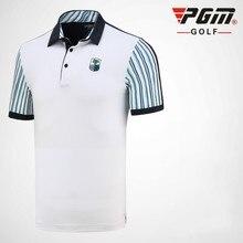 PGM Golf Мужская футболка с коротким рукавом летняя дышащая одежда соревнования шелковая ткань молочного цвета YF173