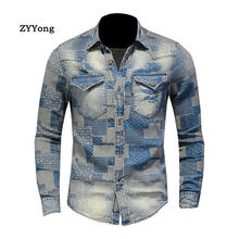Мужская джинсовая рубашка zyyong Повседневная с длинными рукавами