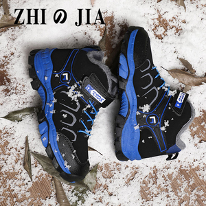 Boys Boots Winter Kids Snow Boots Sport Children Shoes For Boys Waterproof Shoes Sneakers Fashion 2020 New Leather Child Shoes