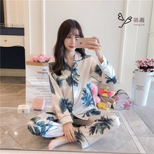 Spring Women Satin Pajamas Sets Sleepwear Pyjamas Sleep Loun