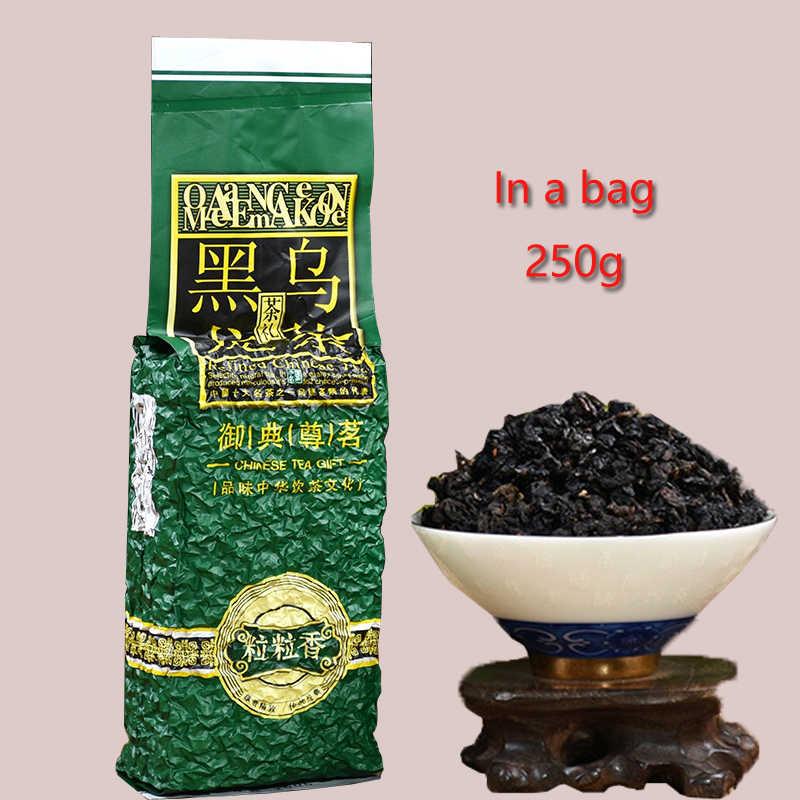 250 gvacuum çanta siyah Oolong Tikuanyin kilo çay üstün Oolong çay organik YEŞİL ÇAY yeşil gıda