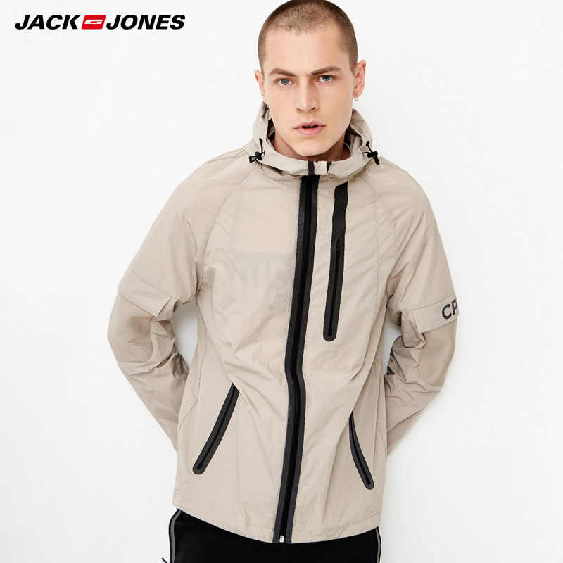 Jack Jones Heren Leisure Capuchon | 218321551