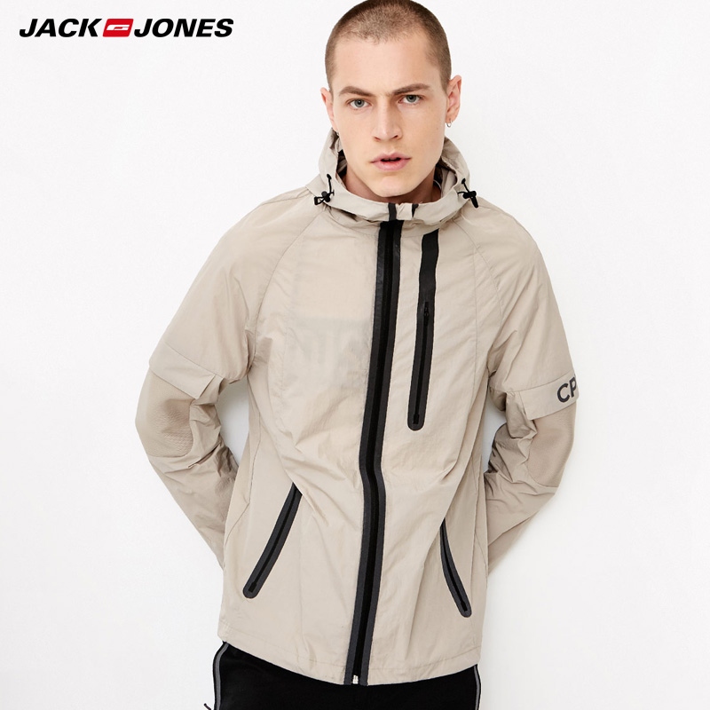 Jack Jones Mens Leisure Hooded Jacket| 218321551
