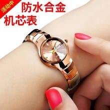 Часы с автоматическим механизмом женские модные часы трендовые водонепроницаемые светящиеся женские часы из вольфрамовой стали Универсал...