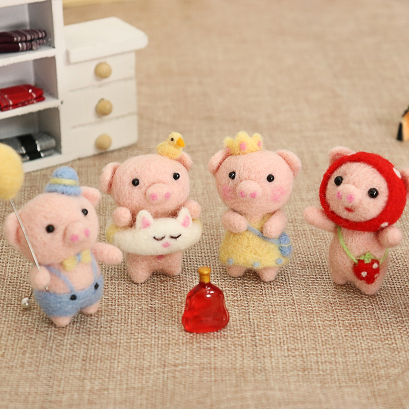 Children Kids Baby Lovely Cute Pig Animal Wool Needle Felt Material Package For Gift DIY Handmade Gift For Her