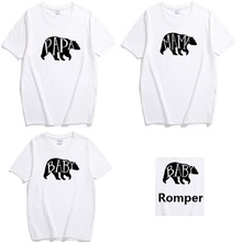 Family matching t shirt polar bear outfits look mother father daughter/son tshirts mommy dad and me clothes baby romper clothing basketball dad mom baby girl boy family matching outfits cotton t shirt father mother son daughter print letter mommy and me kid