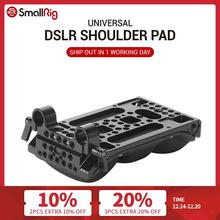 SmallRig DSLR Universal Shoulder Pad with 15mm RailBlock Memory Foam Light Weight Camera Shoulder Kit 2077