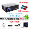 Android 10.0 4G 32G