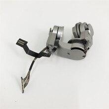 Оригинальный кронштейн для камеры DJI Mavic Pro Gimbal, кронштейн с крышкой, гибкий кабель, кабель передачи видео, сигнальный кабель, ремонтные детал...
