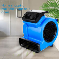 high power commercial household blowing ground fan blow dryer blower carpet drying dehumidifier