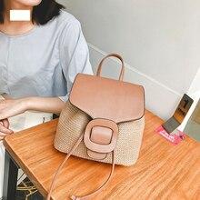 2020 straw woven bag women's bag new double shoulder bag fashion woven Single Shoulder Travel Bag