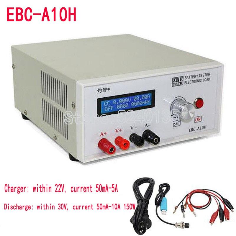 EBC A10H многофункциональный электронный тест нагрузки er 0 30V12V батарея мощность банк и DC источник питания тест 10A 150W