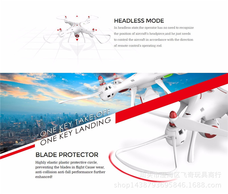 Sima Model Airplane X8sw Quadcopter Remote Control Aircraft Unmanned Aerial Vehicle Model Airplane Four-axis Plane Toy