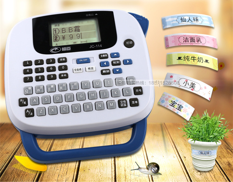New listing Factory outlets handheld portable labeling machine home office notes barcode label printer width 6-14mm image
