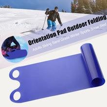 Детские утолщенные зимние спортивные сани из песка, травы, снега, для взрослых, Лыжный спорт, открытый складной с ручкой