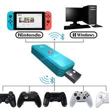 Aolion coov N100プラスPS4/xbox oneワイヤレスコントローラ変換アダプタ任天堂スイッチ有線ゲームパッドジョイスティックコンバータ