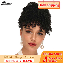 Ebingoo קינקי מתולתל updos האפרו קוקו הארכת שיער חתיכה פוני שחור חום עמיד Futura סיבים סינטטי פאה
