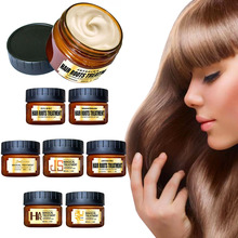 Multifunction Hair Roots Treatment Repairs Damage Scalp WH998