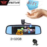 2019 ANSTAR 8 ''retrovisor coche DVR 4G Android 2GB + 32GB cámara de salpicadero HD 1080P visión nocturna Auto Cámara GPS WIFI ADAS registrador