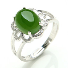 Natural and Hetian jade ring jasper ring inlaid 925 sterling silver circle woman Jasper Ring with certificate(China)