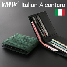 YMW ALCANTARA Weave Wallet Women & Man Card Holder Bag Luxury Artificial Leather Slim Cards Small Thin Card Package