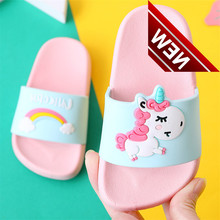 Girls; Rainbow Shoes; Collections For 2019; Vietnamese Summer Clothing; Baby Household Slippers; Swimming Beach Slippers Arnia