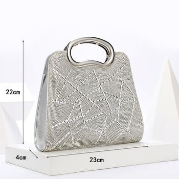 Evening  Luxury Designer Irregular Crystal Rhinestone PU Leather Shoulder Bag  6