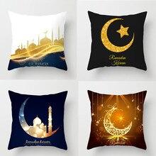 1 adet İslam Eid Mubarak süslemeleri ev yastık kılıfı ramazan dekor kanepe pamuk müslüman cami dekoratif minder örtüsü 45X45CM
