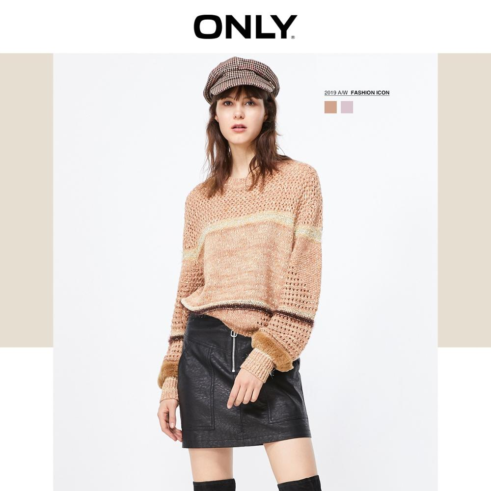 ONLY Women's Loose Fit Spliced Knit | 119313544