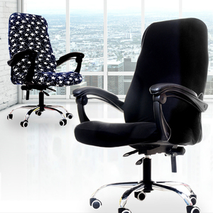 S/M/L Sizes Office Modern Spandex Computer Seat Chair Cover Anti-dirty Armchair Chair Cover Removable Elastic Office Chair Cover(China)