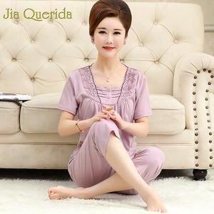 Image 5 - Loungewear Women Summer Home Shorts Elegant Lace Applique Collar Plus Size Womens Sleepwear Lavender Color Pajama Shorts Woman