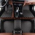 Tesla модель X Model3 модель S автомобильные Заказные подушечки для ног