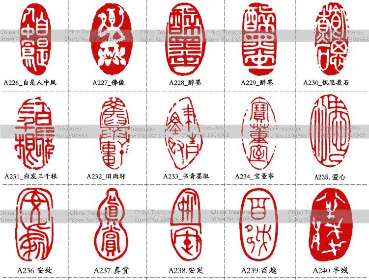 1 peças, Cópia de Antigos Selos Caligrafia