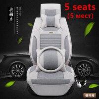 High Quality flax car seat cover 4 Season For Volkswagen vw passat b5 b6 b7 polo 4 5 6 7 golf tiguan jetta touareg