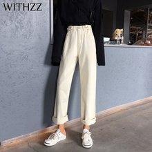 Женские прямые джинсы с высокой талией и пряжкой