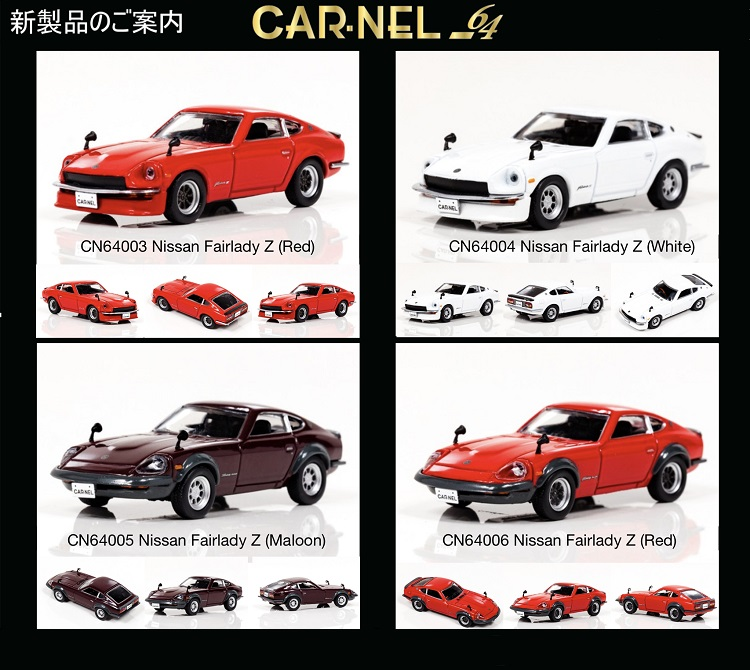 Carnel 1:64 Nissan Fairlady Z S30/240ZG Custom Ver. Diecast Model Car